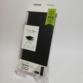 Xperia XZ3 手帳型ケース カーボン調ブラック(Androidケース)