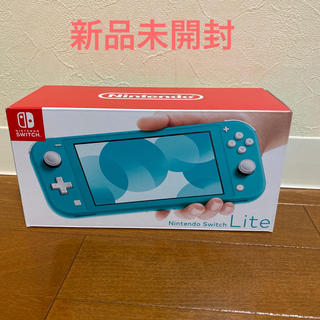 Nintendo Switch - 新品未開封 Nintendo Switch Lite  ターコイズ