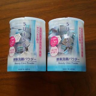 カネボウ(Kanebo)のsuisai  酵素洗顔パウダー Kanebo(洗顔料)