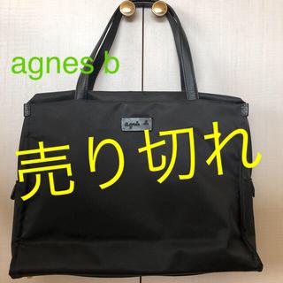 agnes b. - アニエスベー ❣️ビジネスバック❣️