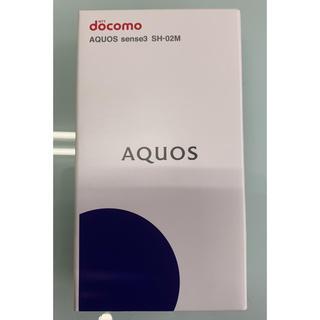 SHARP - AQUOS sense3 SH-02M カッパー ロック解除 SIMフリー 新品