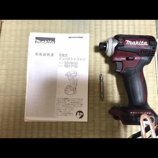 マキタ(Makita)のマキタ インパクトドライバTD171(18V) 新品未使用品!(工具)