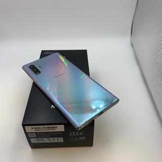 Galaxy - Galaxy note10+オーラグロー 256GB 超美品