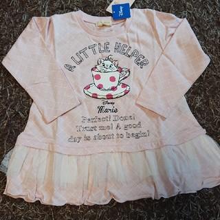 ハッシュアッシュ(HusHush)の裾チュール トップス サイズ100(Tシャツ/カットソー)