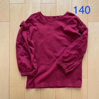 GU - 【GU】カットソー  140