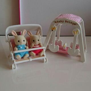 EPOCH - シルバニアファミリー赤ちゃんと遊具セット