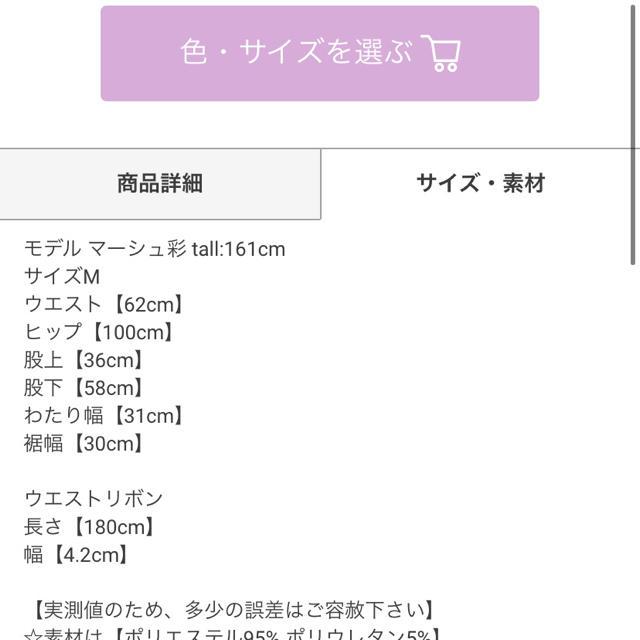 GRL(グレイル)のワイドパンツ ピンク GRL レディースのパンツ(カジュアルパンツ)の商品写真