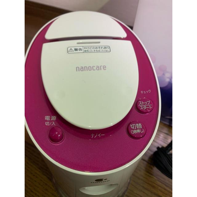 Panasonic(パナソニック)のPanasonic スチーマー ナノケア EH-SA60-P スマホ/家電/カメラの美容/健康(フェイスケア/美顔器)の商品写真