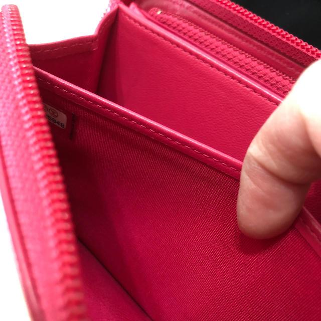CHANEL(シャネル)の美品♡ボーイシャネル♡財布 レディースのファッション小物(財布)の商品写真