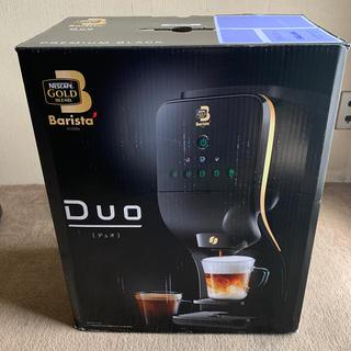 ネスレ(Nestle)のネスカフェ ゴールドブレンド バリスタ デュオ(コーヒーメーカー)