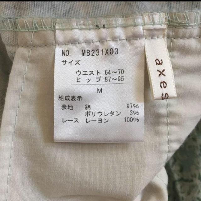 axes femme(アクシーズファム)のアクシーズファム  クロップドパンツ ミントグリーン M レディースのパンツ(クロップドパンツ)の商品写真