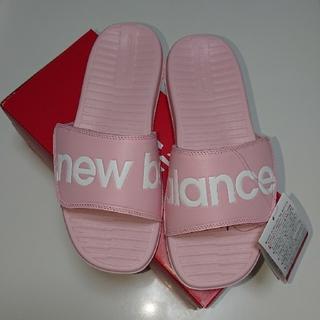 ニューバランス(New Balance)の新品☆ニューバランス シャワーサンダル SDL230 PK 26.0㎝ ピンク(サンダル)
