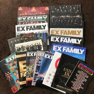 エグザイル トライブ(EXILE TRIBE)のEX family 会報&CD(アート/エンタメ)