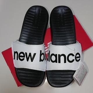New Balance - 新品☆ニューバランス シャワーサンダル SDL230 WT 28.0㎝ ホワイト