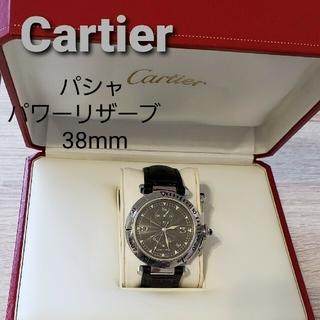 カルティエ(Cartier)のカルティエ パシャ パワーリザーブ メンズ 幅38mm(腕時計(アナログ))