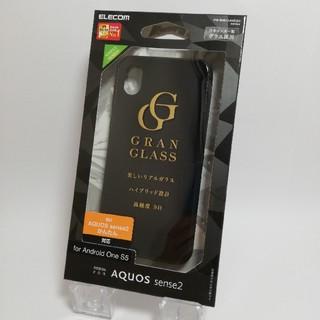 AQUOS sense2 Android One S5 ガラスケース ブラック(Androidケース)