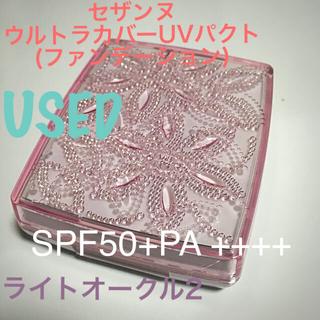 CEZANNE(セザンヌ化粧品) - セザンヌ ウルトラカバーUVパクト(ファンデーション)ライトオークル2