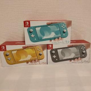 ニンテンドースイッチ(Nintendo Switch)のNintendo Switch  Lite ターコイズ&イエロー&グレー(家庭用ゲーム機本体)