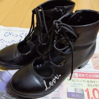 ジェニィ(JENNI)のぷに様専用 ブーツ&キュロットスカート2点セット(ブーツ)