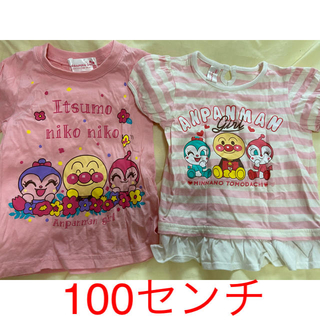 アンパンマン - アンパンマン 半袖Tシャツ2枚