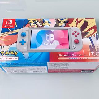 ニンテンドースイッチ(Nintendo Switch)のNintendo Switch Lite ザシアン・ザマゼンタ ほぼ新品(家庭用ゲーム機本体)