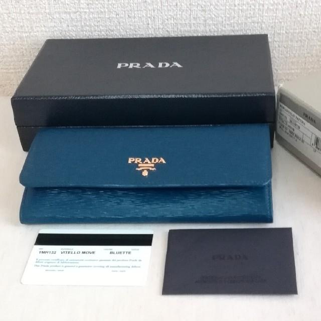 PRADA(プラダ)の【新品 未使用】プラダ 財布 パスケース付 レディースのファッション小物(財布)の商品写真