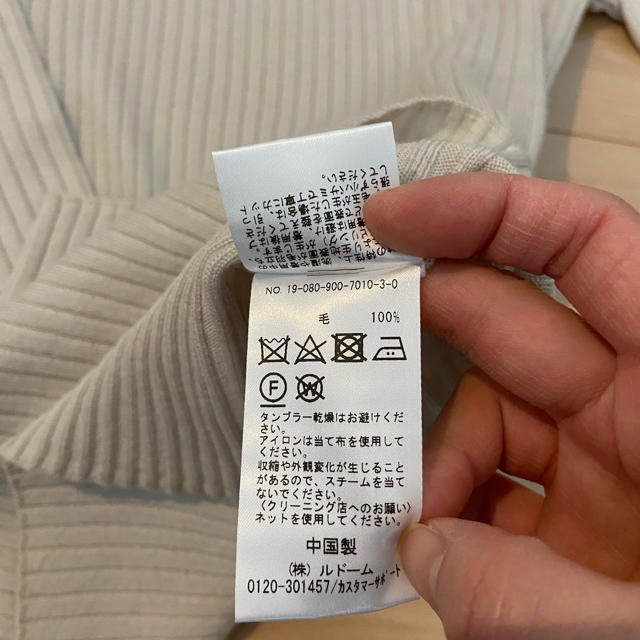 IENA(イエナ)のIENA★ 6x3リブクルーネックプルオーバー レディースのトップス(カットソー(長袖/七分))の商品写真
