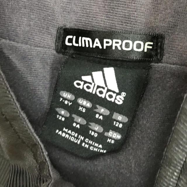 adidas(アディダス)のadidas キッズジャンバー キッズ/ベビー/マタニティのキッズ服男の子用(90cm~)(ジャケット/上着)の商品写真