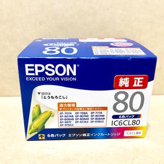 EPSON - 新品☆エプソン純正インクカートリッジ とうもろこし IC6CL80