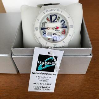 ベビージー(Baby-G)のGショック babyG 白 新品(腕時計)