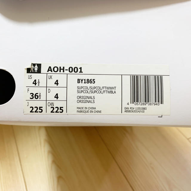 HYKE(ハイク)のHYKE adidas パイソンスニーカー  レディースの靴/シューズ(スニーカー)の商品写真