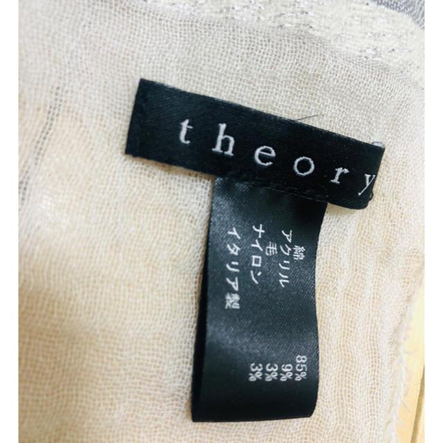 theory(セオリー)のtheory セオリー  ストール イタリア製 レディースのファッション小物(ストール/パシュミナ)の商品写真