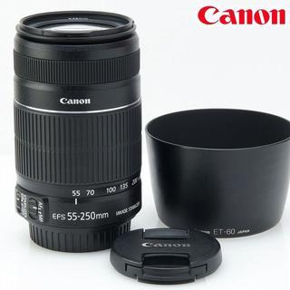 Canon - CANON★ 望遠レンズ EF-S 55-250mm IS II 純正フード