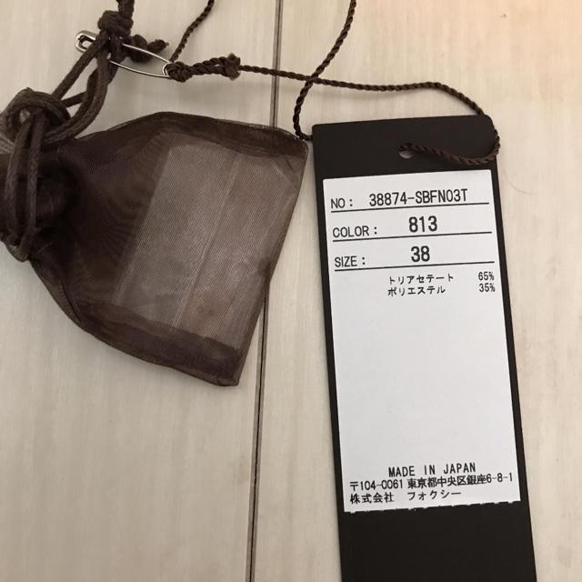 FOXEY(フォクシー)のフォクシー ブラウス未使用38 レディースのトップス(カットソー(半袖/袖なし))の商品写真