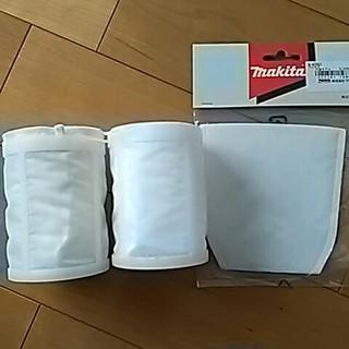 マキタ(Makita)のマキタ 掃除機フィルター(掃除機)