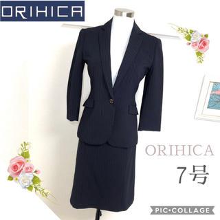 ORIHICA - ORIHICAオリヒカのウォッシャブル春夏用スーツ(7号)七分袖