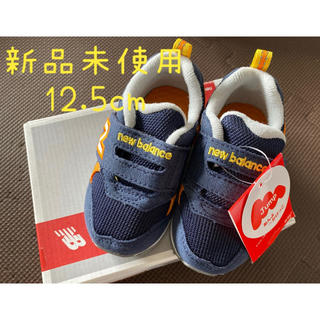 New Balance - 新品未使用★ニューバランス スニーカー ネイビー FS312 12.5 靴