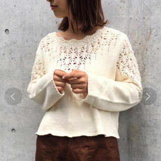 Kastane - kastane かぎ針透かし編みプルオーバー ホワイト