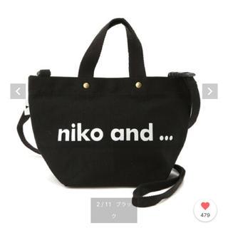 niko and... - niko and. . .   オリジナルロゴショルダートート ブラック