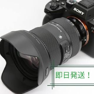 SIGMA - SIGMA   24-70mm F2.8 DG DN SONY Eマウント