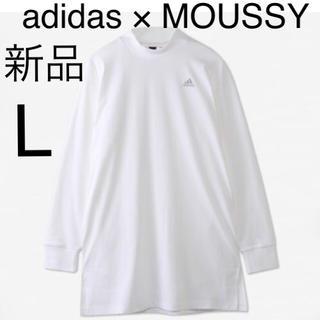 adidas - アディダス×マウジー 迷彩 ロンT トレーナー SHELTTER スポーツ L