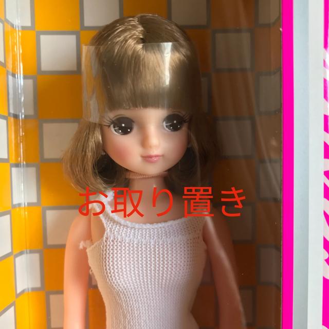flower様専用 きらちゃん 2016AW カジュアルコレクション キッズ/ベビー/マタニティのおもちゃ(ぬいぐるみ/人形)の商品写真