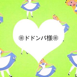 イッカ(ikka)のikka ❁ サイドリボンベスト(ベスト/ジレ)