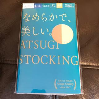 Atsugi - ストッキング ATSUGI 3足組