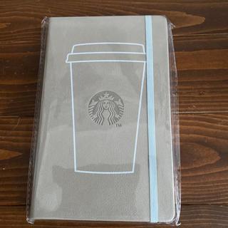 スターバックスコーヒー(Starbucks Coffee)のスタバ スケジュール帳2020(カレンダー/スケジュール)