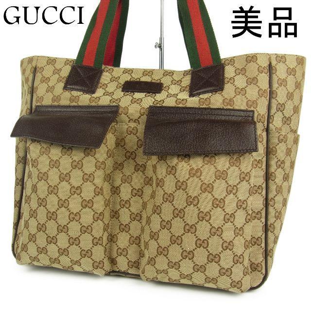スーパーコピーロレックス時計,Gucci-グッチ美品A4収納可能シェリーGGキャンバス×レザートートバッグの通販