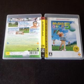 プレイステーション3(PlayStation3)のみんなのGOLF 5 (家庭用ゲームソフト)