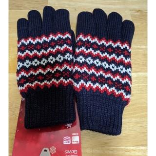 シマムラ(しまむら)のレディース手袋(手袋)