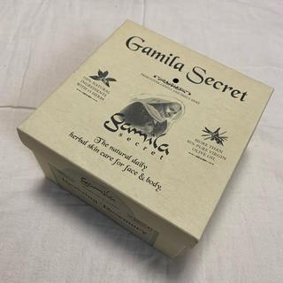 ガミラシークレット(Gamila secret)のガミラシークレット ローズマリー 石鹸(ボディソープ/石鹸)
