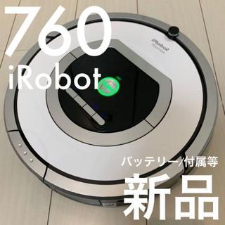 アイロボット(iRobot)のiRobot Roomba 自動掃除機 ルンバ 760 フルセット以上 181(掃除機)